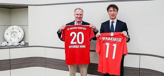 امضای تفاهم نامه همکاری بین بایرن مونیخ و فدراسیون فوتبال کره جنوبی