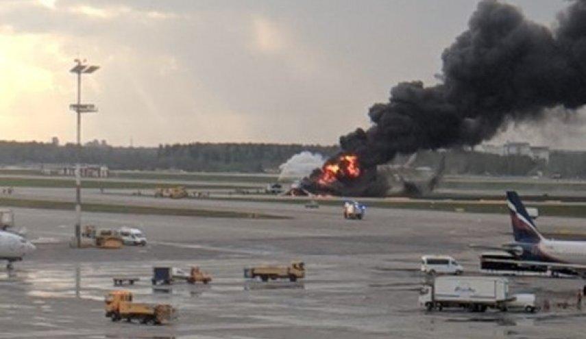 آتش سوزی در هواپیمای روسی 13 کشته به جا گذاشت