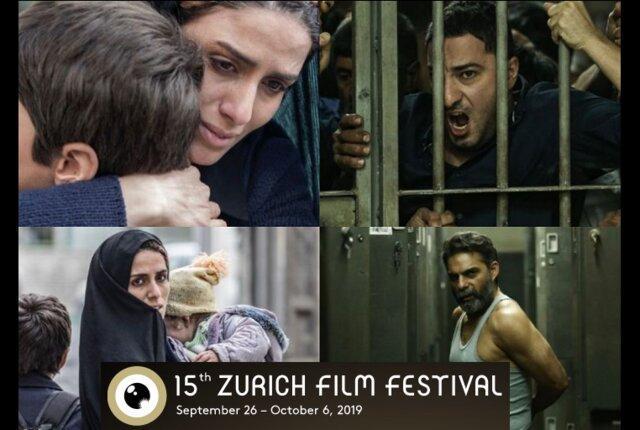 متری شش و نیم و پسر- مادر در بخش رقابتی جشنواره زوریخ