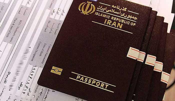 اگر گذرنامه مان گم شد چه کار کنیم؟