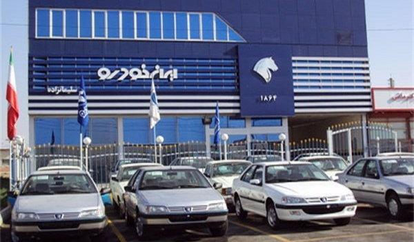 جزئیات فروش اقساطی 2 محصول ایران خودرو