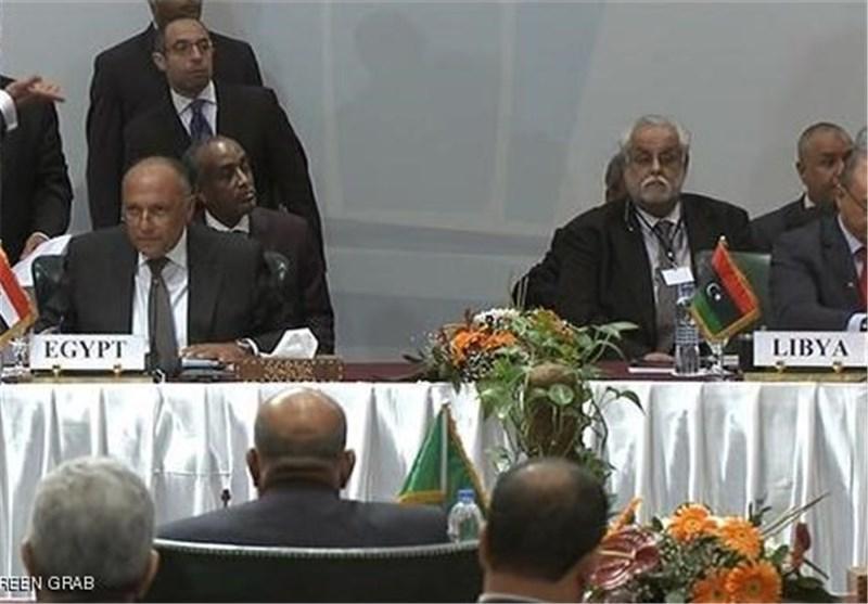 اجلاس بین المللی درباره حل بحران لیبی این بار در رم