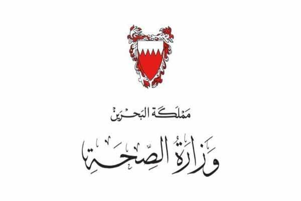 شمار مبتلایان به کرونا در بحرین به 41 نفر رسید