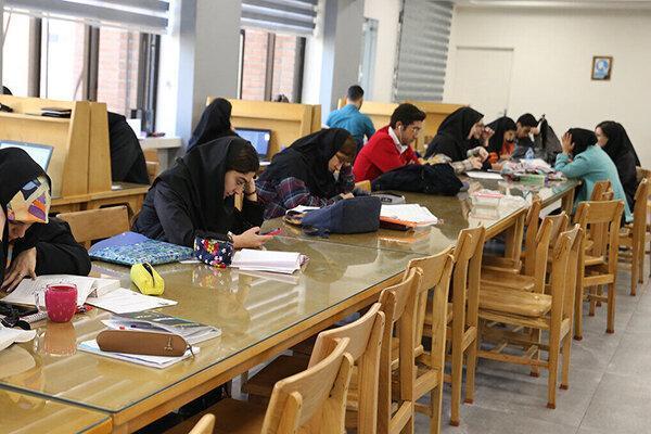 109 هزار نفر از بیکاران اصفهانی را دانش آموختگان تشکیل می دهند