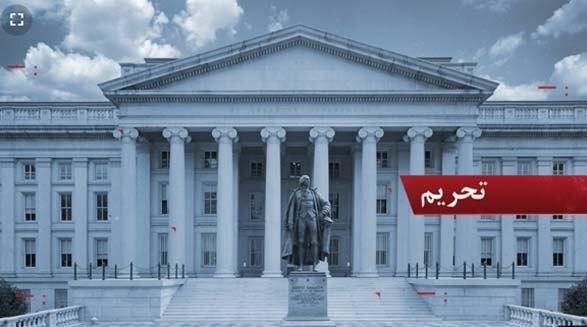 4 آمریکایی به اتهام فروش نفت خام ایران متهم شدند
